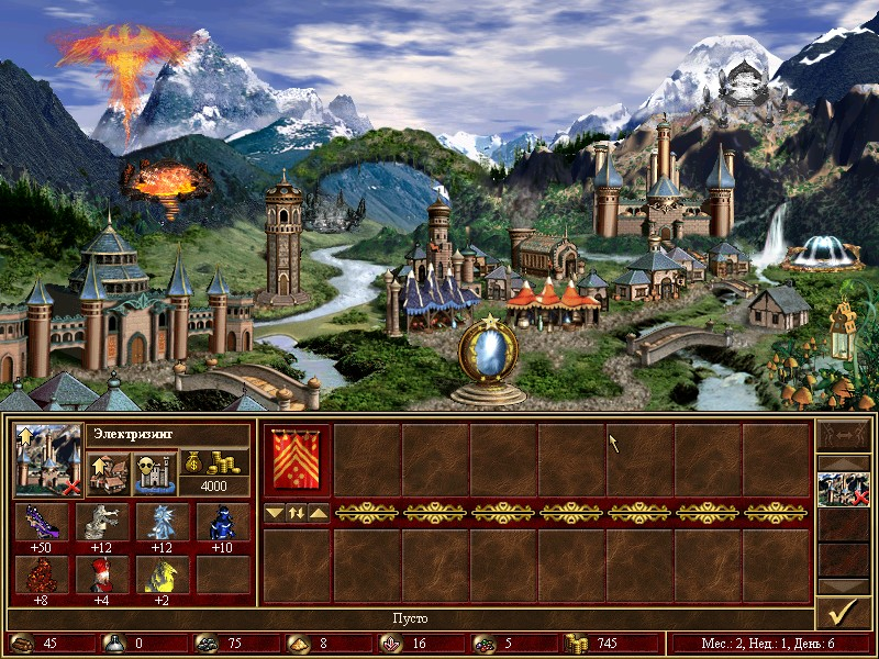 heroes_3_legend_of_the_red_Dragon_mod_conflux_2